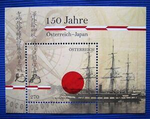150-J-Diplomatische-Beziehungen-Osterreich-Japan-Osterr-1W-BL-Oktober-2019