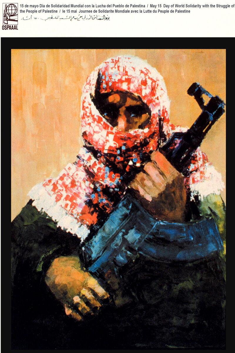 16x20 Decoration CANVAS.Room political design art.Palestine.Palestinian.6570