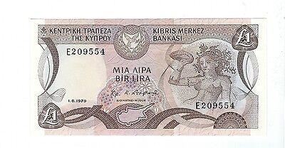 Cyprus - 1979, 1 Pound  UNC !!!