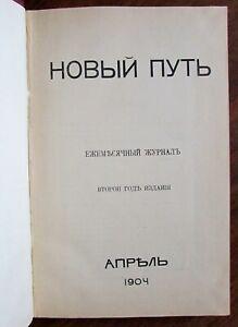 1904-RR-Russian-Magazine-Book-NEW-WAY-Philosophy-St-Francis-Rozanov-Sologub