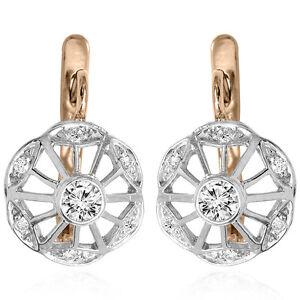 300c9b36b6dba 74 ct.t.w. G-VS2 Diamond Earrings Russian Style14k Rose & White Gold ...