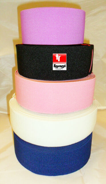 "2"" 50mm Nurses Stiff Elastic for Belts Anti Roll VARIOUS COLOURS AND LENGTHS"