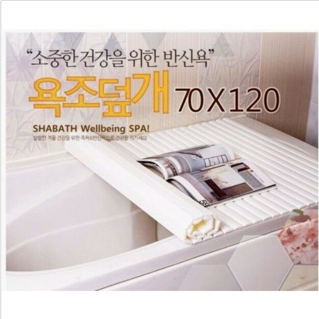 SHABATH Bathtub Cover Shutter Lid White Keep Warm U0026 Clean 70x120cm  Wellbeing Spa | EBay