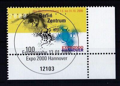 Suche Nach FlüGen Brd 2000 Gestempelt Esst Minr. 2089 Weltausstellung Expo 2000 Hannover Gesundheit FöRdern Und Krankheiten Heilen