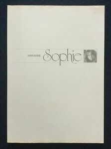 YOJI ISHIKAWA Fairy Sophie 1981 Japan Photobook