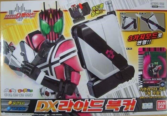 Bandai Kamen Masked Rider década Dx Ride Rider Booker Nuevo