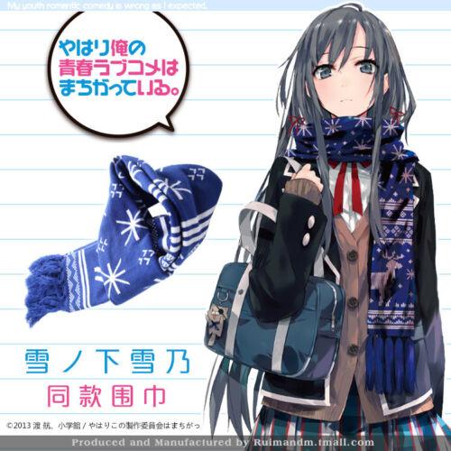 Yukinoshita Yukino Yukipedia Cosplay Accessories Scarf Unisex Women Winter Scarf