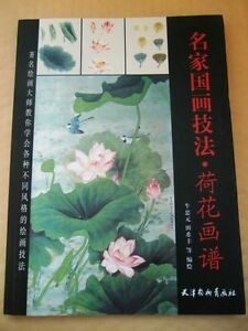 Lotus Flower Chinese Painting Book Sketch Tattoo Flash Reference