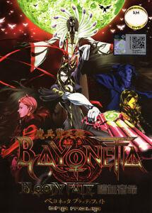 Bayonetta: Bloody Fate-Film erscheint in Deutschland