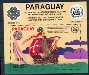 Paraguay MiNr. Bl 392 postfrisch MNH Schiffe (Schif574