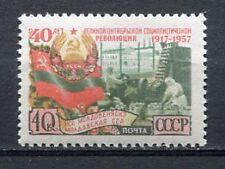 38259) RUSSIA 1957 MNH** Nuovi** October Revolution-