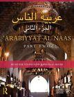 Arabiyyat al-Naas: An Intermediate Course in Arabic: Part 2 by Munther A. Younes, Hanada Al-Masri (Paperback, 2013)
