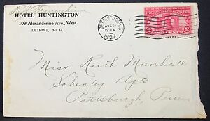 Hotel-Huntington-US-Adv-Envelope-Sesquicentennial-Exposition-2c-USA-Brief-Y-120