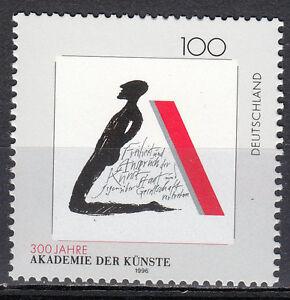 Germany-1996-Mi-1866-MNH-S-1932-Academy-of-arts-in-Berlin