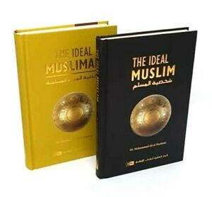Details about SPECIAL OFFER! The Ideal Muslim & The Ideal Muslimah - 2  Books (IIPH - HB)