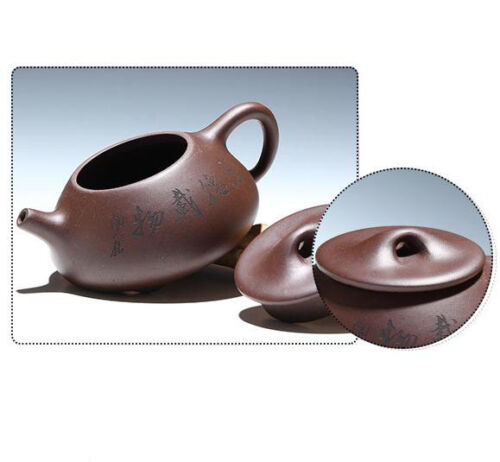 Chinese Yixing Purple Clay Tea Set----1 Teapot with 4 Teacups Carved Tang Poetry