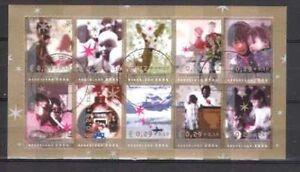 Nederland-V2306-2315-decemberzegels-2004-postfris-mnh