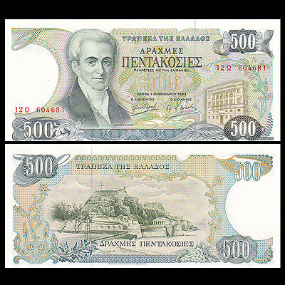 Lot 5 PCS Greece 500 Drachmas 1983 UNC P-201