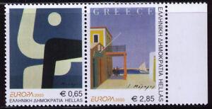 2003-Greece-Europa-CEPT-MNH-Poster-Art