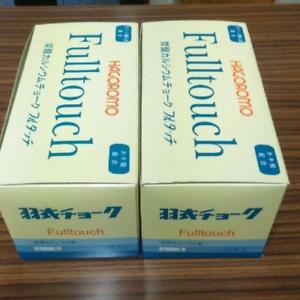 Hagoromo-Chalk-full-touch-white-Japanese-made-2-box-set-72-pieces-per-box-byDHL