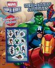 Marvel Super Heroes Hero-action Activities Paperback