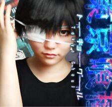 Anime Tokyo Ghoul Kaneki Blinder White Eye Patch Single-Eyed Mask Cosplay Pro FG