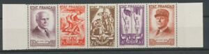 1943-FRANCE-Bande-Au-profit-du-secours-national-N-580A-N-Cote-155-P2018