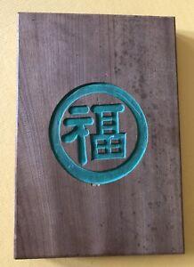 Details Sur Vintage Chine Livre Bois Couverture Chinois Fashion Soie Afficher Le Titre D Origine