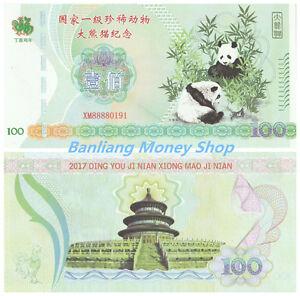 A-Piece-of-CHINA-2017-Giant-Panda-100-Yuan-Specimen-Banknote-Paper-Money-UNC