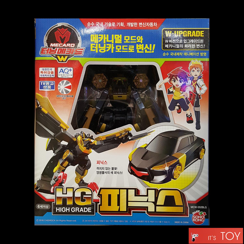 diseño simple y generoso Turning MECocheD W W W Hg Phoenix oro negro de alta calidad real Tipo W-upgrade ver robot  barato y de alta calidad