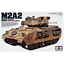 Tamiya-35264-M2A2-ODS-Infantry-Fighting-Vehicle-1-35 miniature 1