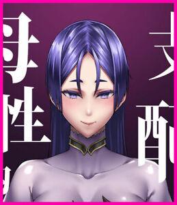 New Doujinshi Fate Grand Order Boseiteki Shihai Taiwanese Manga F.W.ZHolic B5