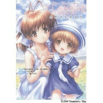 CLANNAD Hikari Mimamoru Sakamichi de Official Another Story art book