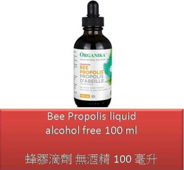 100 ml Bee Propolis liquid alcohol free - Organika