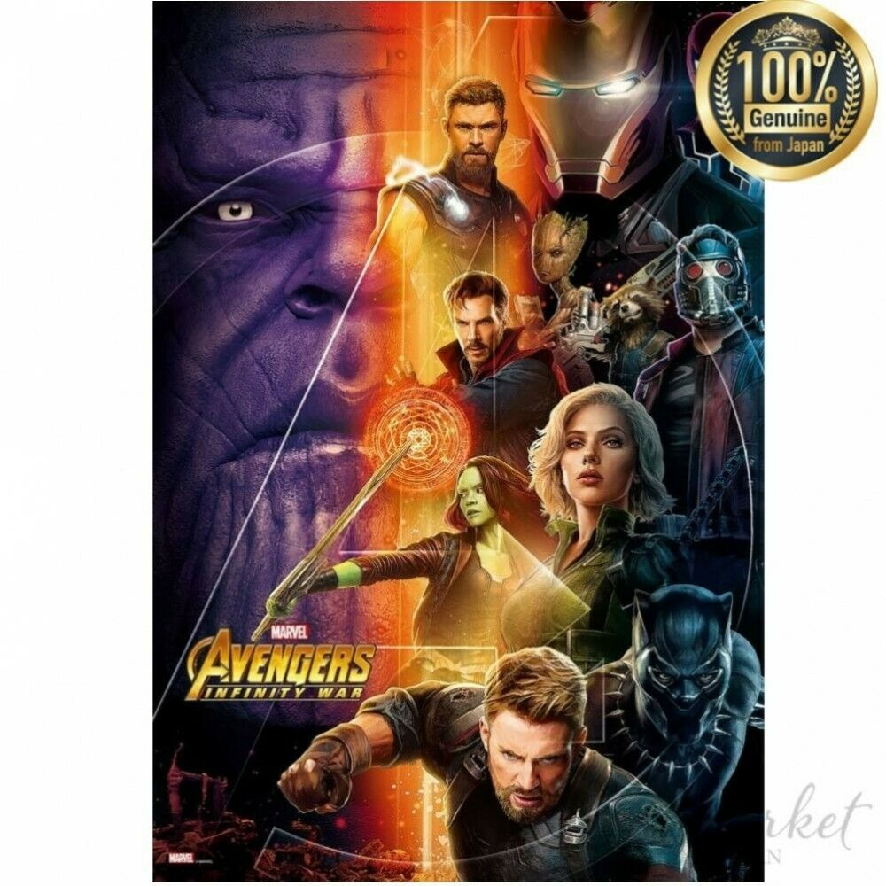 Jigsaw Puzzle The Avengers Infinity guerre R-1000-623 1000 PIECES 51x73.5cm Japan