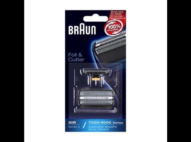 Recambio para afeitadora Braun 30B (7000/4000) Cabezal lámina y bloque cortante