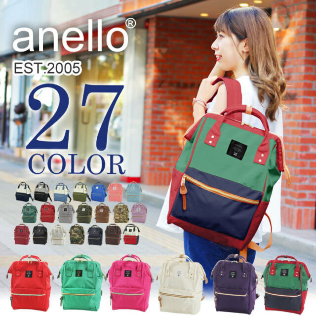 anello Unisex BIG Backpack Campus Rucksack Bag B0193A - 2016 A/W New Colors !!
