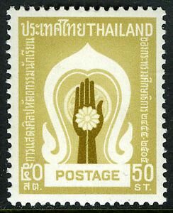 Thailand 391, MNH. Students' Exhibition. Emblem, 1962