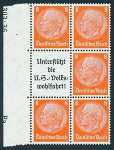 D-Reich-Zusammendruck-S-134-Teil-HAN-2-mit-Falz-LT-MICHEL-NUR-1-STUCK-68051