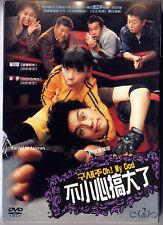 Oh! My god (Korea 2006) TAIWAN DVD ENGLISH SUBS