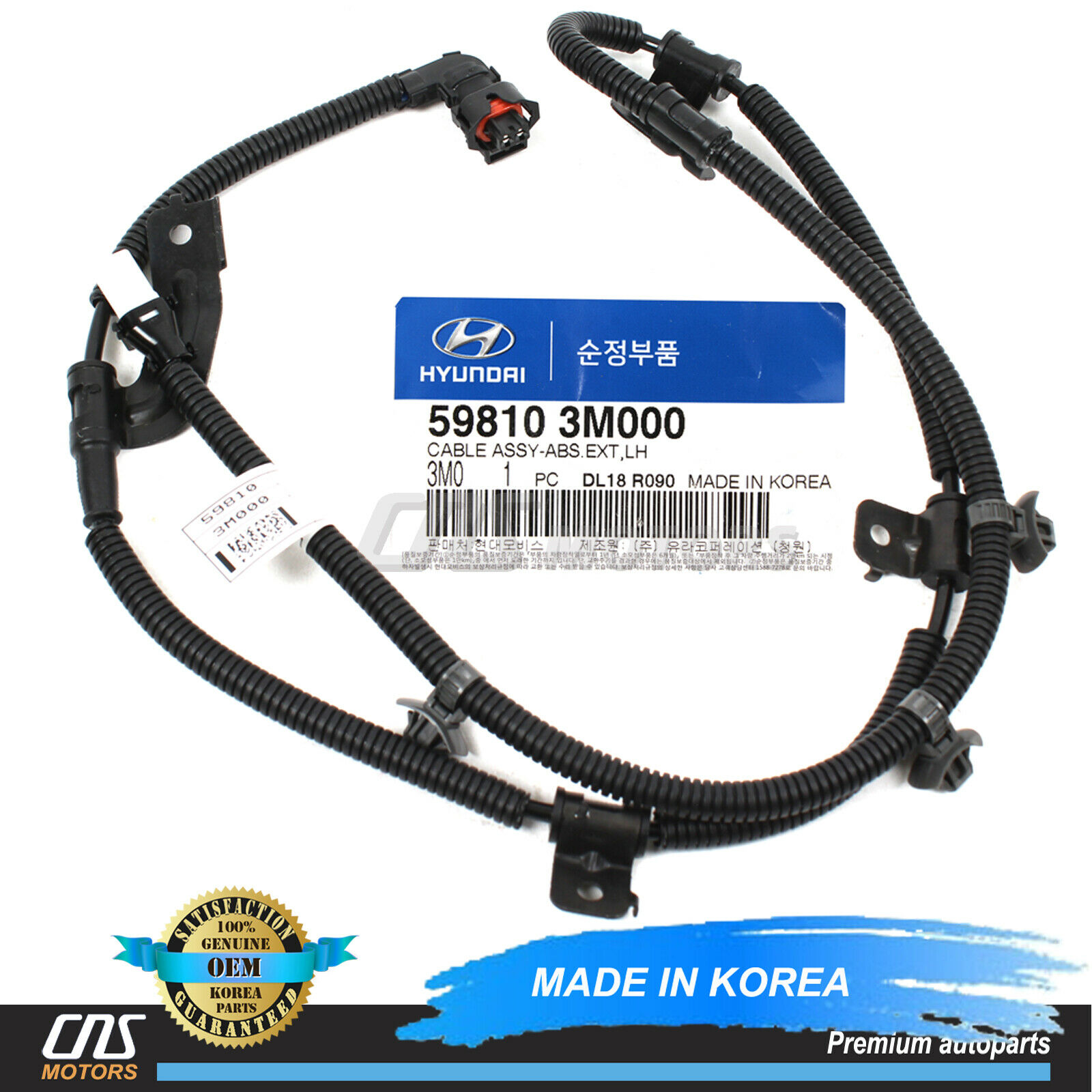 Left Front Genuine Hyundai 64710-3M000 Crash Member Assembly