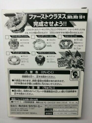 B-00 First URANUS Beyblade Burst SuperKing Tip+Ring set CoroCoro Limited