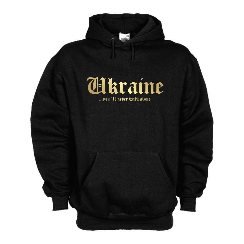 Kapuzensweat UKRAINE never walk alone Kapuzenpulli Hoodie S-6XL (WMS01-69d)