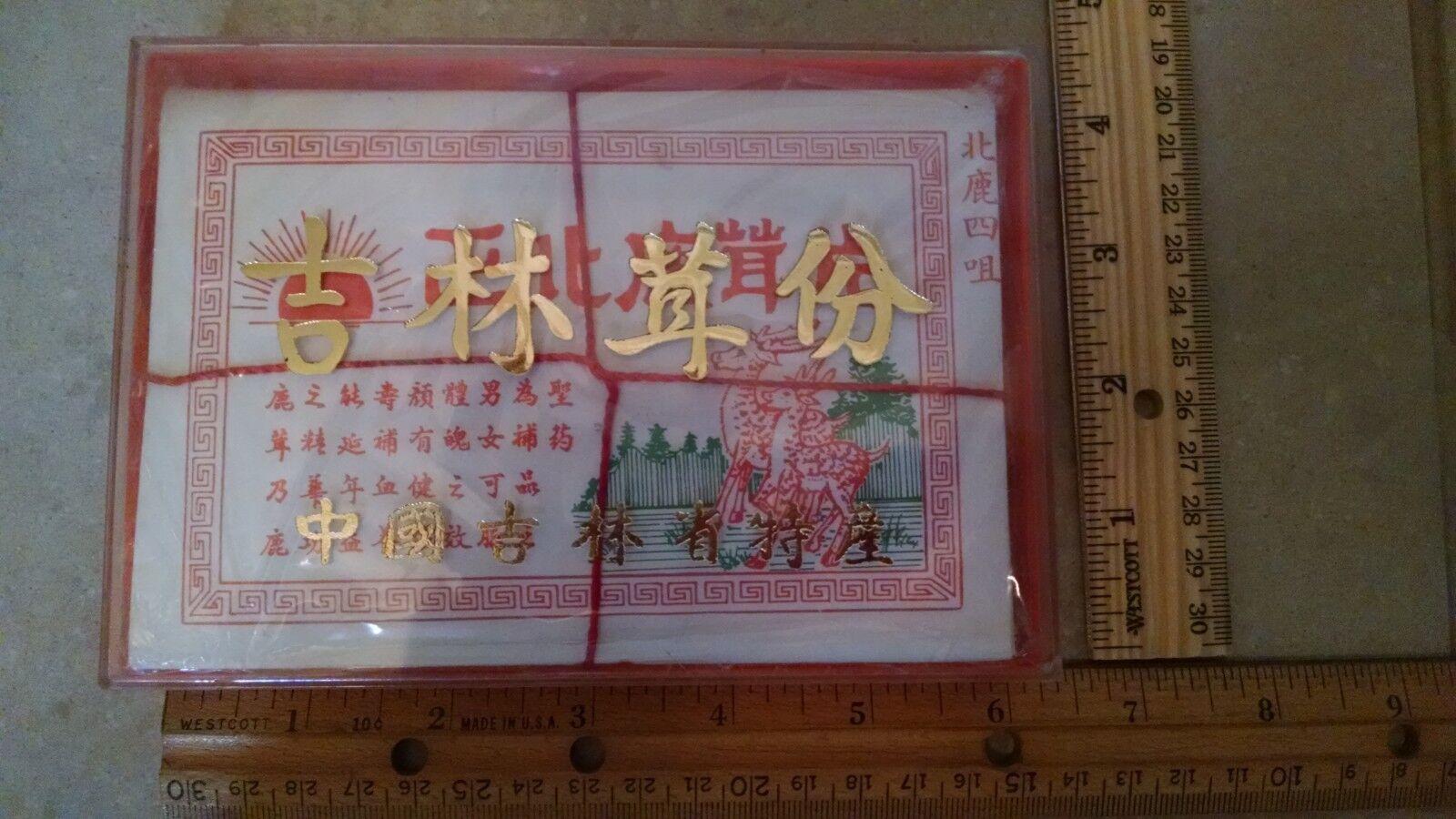 Deer antler/horn slices_Chinese herbal remedy_NIB 1