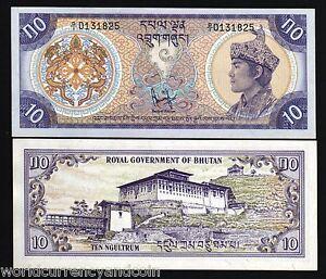 BHUTAN-10-NGULTRUM-P8-1981-KING-UNC-LARGE-DRAGON-DZONG-MONEY-BILL-ASIA-BANK-NOTE