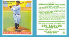 1933 Goudey Reprint #144 Babe Ruth Card - New York Yankees