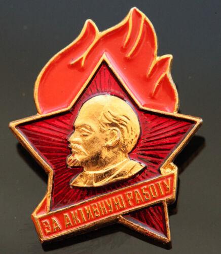 "Soviet Russian Pioneer Active work Lenin Communist pin badge /""Always Ready/"" USSR"