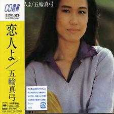 MAYUMI ITSUWA (SINGER/SONGWRITER) - KOIBITOYO [SINGLE] NEW CD
