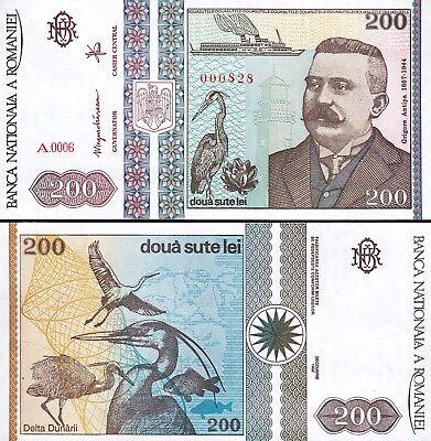 200  LEI P-100 1992 ROMANIA UNC