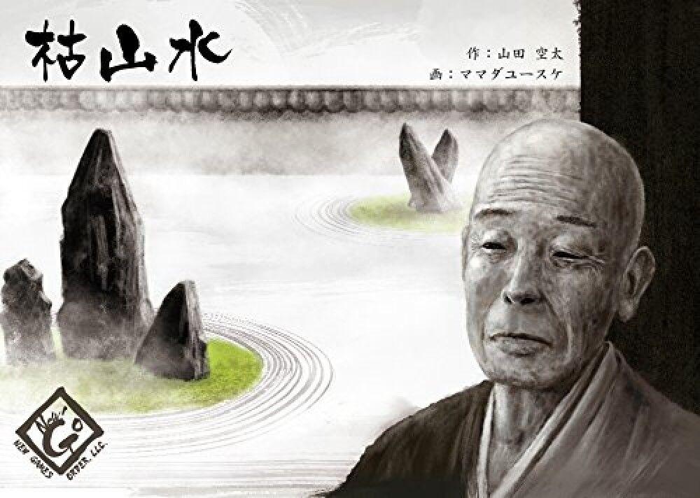 Dry Paysage-Pierre Jardin jeu de plateau japonais Wabi Sabi Japon avec suivi
